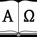 Assimiliation and the Alpha-Omega